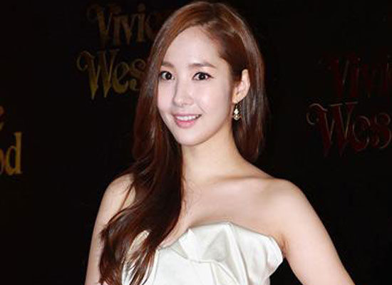 Park Min Young Plastic Surgery
